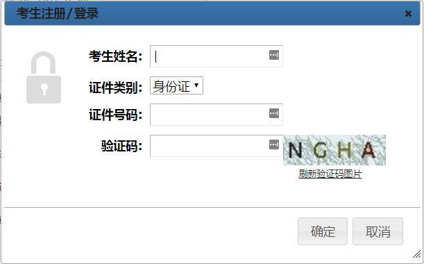 2018年湖北省选调生考试报名入口