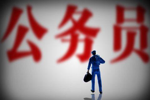 最适合考江苏公务员的五类考生,你在其中吗?