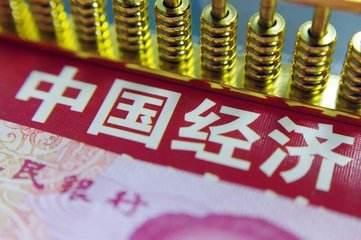 """中国经济,要看""""形"""",更要观""""势"""""""