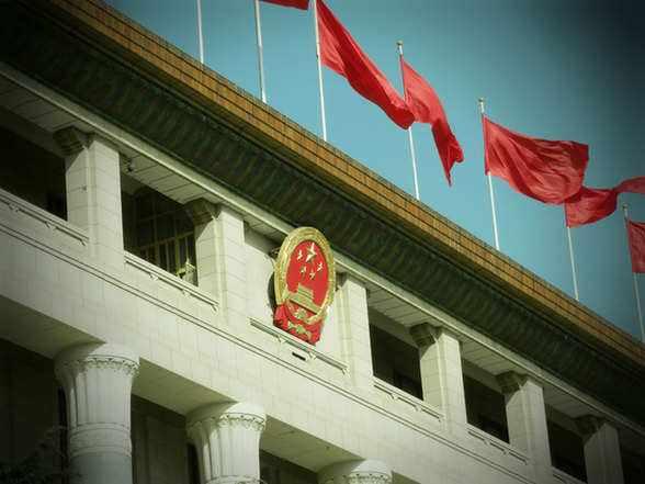 :创新的两会推动中国开放发展