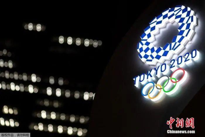 东京奥运会开幕式迷惑行为.jpeg