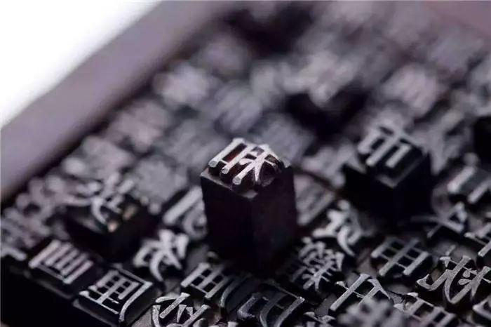 传承优秀文化 拯救汉字危机
